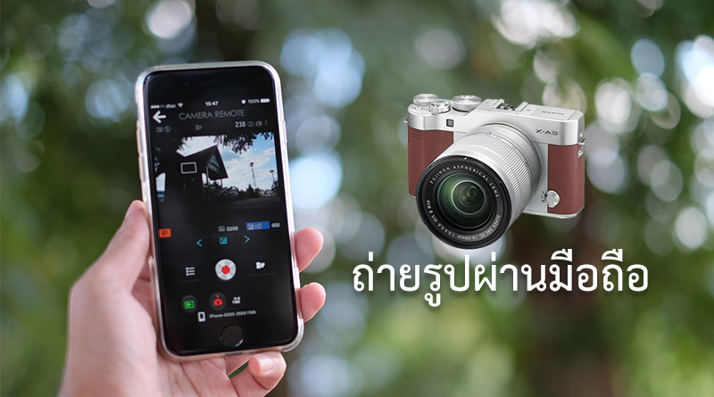 X A3 Fujifilm Camera